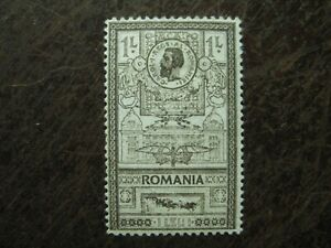 Rumänien Mi.-Nr. 158, Postamt 1 L. ungebr.
