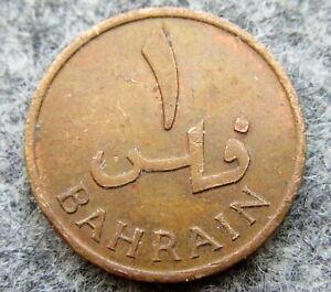 BAHRAIN 1965 - AH 1385 1 FILS, RARE SMALL COIN