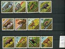 265020 Guinea 1975 year used stamps set AFRICAN ANIMALS