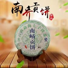 Nanqiao Menghai Early Spring Arbor Wild Tributary Pu'er Tea Cake 2007 357g Raw