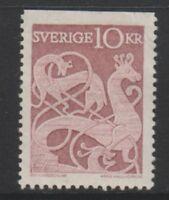 Sweden - 1961, 10k Motif stamp - M/M - SG 448