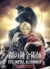 Anime DVD Fullmetal Alchemist Brotherhood Complete Series (1-64 End) English Ver