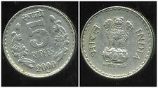 INDE 5 rupee 2000  ( bis )