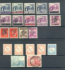 INDONESIA-INTERIM 21 STAMPS MOST */0 --VF
