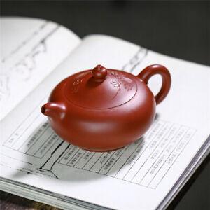 dahongpao clay hand carved flower tea pot true yixing zisha marked master teapot