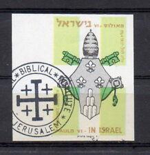 Israel, Probedruck Papstreise 1964, geschnitten, postfrisch !
