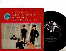 BEATLES EP PS Bad Boy Japan OP-4251 VERY RARE ODEON UNIQUE cover Japanese