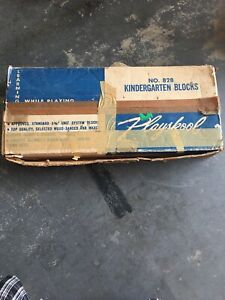 RARE VINTAGE 1960'S PLAYSKOOL KINDERGARTEN WOOD BLOCKS SET # 828