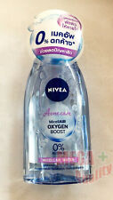 125ml Nivea MicellAir Oxygen Boost Acne Clear Cleansing Water Makeup Remover