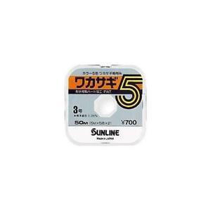 SUNLINE Smelt5 Nylon 50m #1Green & Red & Yellow & Blue & White Fishing Line