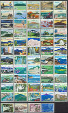JAPAN 1958-1973  Quasi - NATIONAL PARK issues - MNH - complete series **