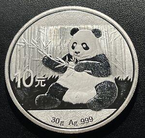 China  2017 10 Yuan One Ounce Panda Silver Coin