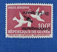 Space Raumfahrt 1962 Guinea Vögel Kopfstehender Aufdruck Inverted Ovpt 147/1104