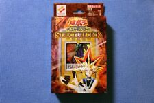 Yugioh Japanese YU Structure Deck: Yugi Volume 1 Box Factory-sealed (95/100)