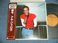 AL JARREAU Japan 1980 Reissue LP+Obi GLOW