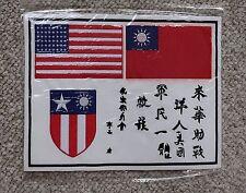 "Flying Tigers 14TH 48 STARS Naugahyde Blood Chit 9""x11.25"" P40 WWII China"
