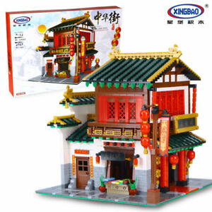 Xingbao XB-01001 Zhong Hua Street The Cloth Store Building Block Set 2787pcs