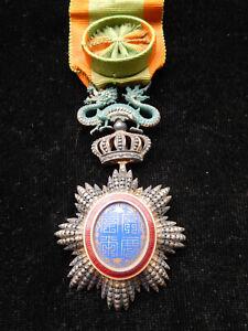 H12O) Superbe ordre du Dragon d'Annam, Officier, signé KRETLY  French medal