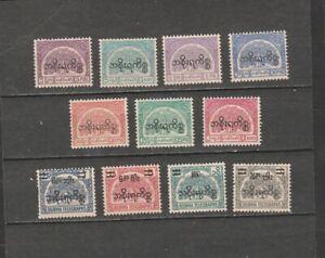 Burma STAMP 1946-72 ISSUED TELEGRAPHS OVERPRINT(MIXED) SET, MNH RARE