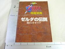 LEGEND OF ZELDA Ocarina Guide Book Japan N64 MF*
