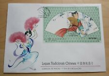 1997 Macau Traditional Chinese Fans Souvenir Sheet S/S FDC 澳门中国传统扇子小型张首日封