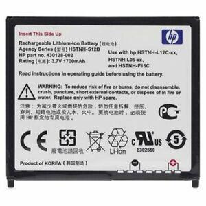 Rare HP IPaq Battery for HX2000/RX5000/300 Series 3.7v 1700mAh (FB031AA#AC3)