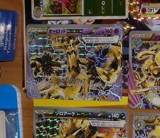 POKEMON JAPANESE CARD HOLO CARTE TREVENANT Break 047/080 RR XY9 1ED JAPAN NM