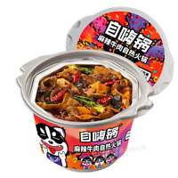 ZIHAIGUO Chinese Instant Spicy Hot Pot Snack Food 自嗨锅麻辣牛肉懒人自热小微火锅