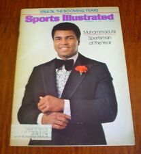 MUHAMMED ALI 1974 SPORTS ILLUSTRATED MAGAZINE SPORTSMAN OF THE YEAR