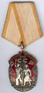 """Russland Orden """"Zeichen der Ehre"""" -Silber, mit Verleihungs Nr.1367591"""