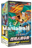 "Pokemon cards Sun&Moon ""Remix Bout"" Booster Box / Korean Ver"