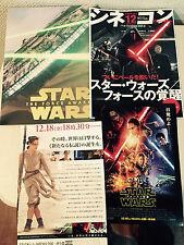 STAR WARS Japan cinema PROGRAM pressbook flyer SET Episode 7 The Force Awakens