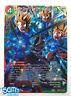 Dragon Ball Super TCG Son Gohan & Son Goten, Familial Bonds - BT7-113 Super Rare