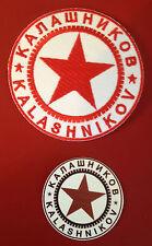 """KALASHNIKOV AK-47 """"Avtomat Kalashnikova"""" Company Patch & STICKER"""