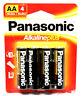 4x Panasonic AA Battery Alkaline Plus Power 1.5v Batteries EXP:2025 USA SHIP