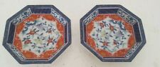 A Pair Of Chinese Dishes For Dipping Octagon Shaped Floral Pattern