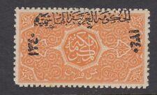 More details for hejaz: 1921 1/8 pi yellow opt '1340 hashemite kingdom' sg 22 mint