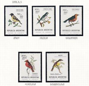 (tbd0215) Argentina 1978 bird MNH