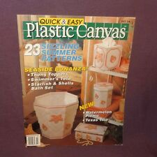 Quick Easy Plastic Canvas Magazine June/July 1993 Starfish Shells Bath Set