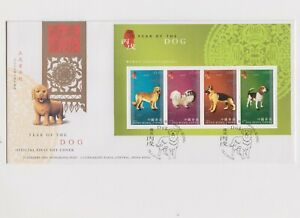 "HONG KONG, 2006, ""YEAR OF DOG"" S/S AND STAMP ON 2 GPO FDCS FRESH CONDITION"