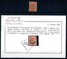 NEWFOUNDLAND - 1860 - 4 p. - Vermiglio arancio - annullato