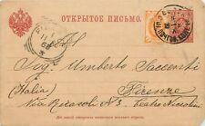 2074 - Russia - Intero postale da Odessa a Firenze (Teatro Niccolini), 1898