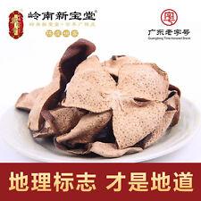 【新宝堂 老陈皮50g】5年新会陈皮五年大红干特产陈皮茶 祛膻增鲜Chinese Xinhui ChenPi Dried CItrus Orange Peel