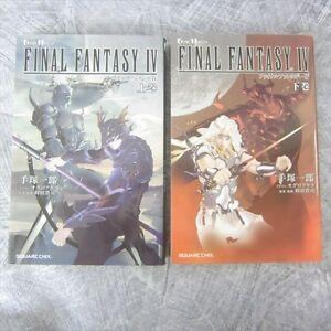 FINAL FANTASY IV 4 Game Novel Complete Set 1 & 2 ICHIRO TEZUKA Japan Book SE*