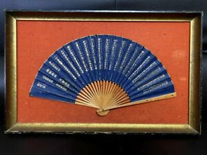 Chinese/Japanese Fan with Wood Frame.