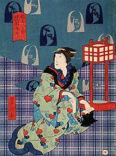 Tradition culturelle abstrait Japon Geisha yoshitaki Poster Art Print bb629a