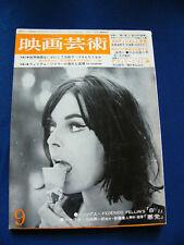 1964 Japan VINTAGE MOVIE magazine