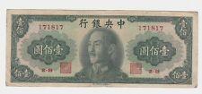 Cina  China  100 yuan   1948   BB+  VF          pick  406    lotto  2077