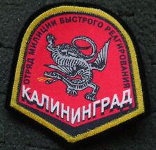 Russian  OMON SPETSNAZ   KALININGRAD POLICE  patch