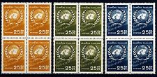 THAILAND . 1957-1959 United Nations Day BLOCKS (330-332) . Mint Never Hinged